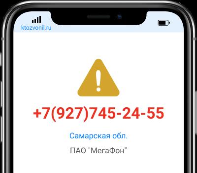 Кто звонил с номера +7(927)745-24-55, чей номер +79277452455