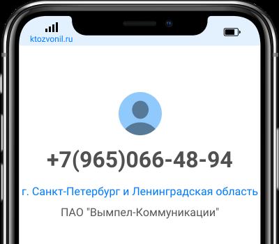 онлайн займ система контакт